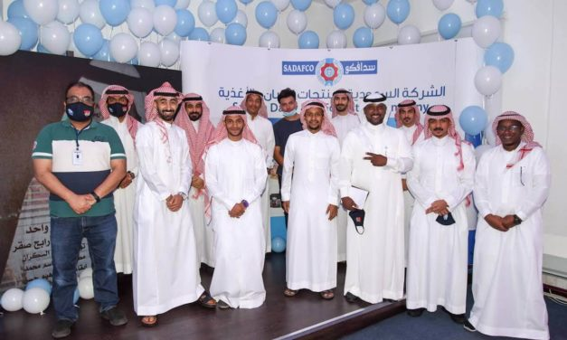 SADAFCO Celebrates Graduation of  9 Trainees In 4th Cycle of HIWPT Program
