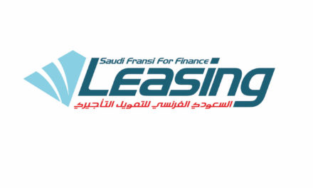 Saudi Fransi for Finance Leasing for their Clients: Choose your car and your insurance