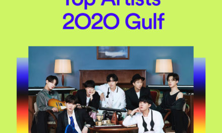 """SPOTIFY ANNOUNCES 2020 """"WRAPPED"""" REVEALING TOP SONGS, ARTISTS, ALBUMS AND MORE IN KSA"""