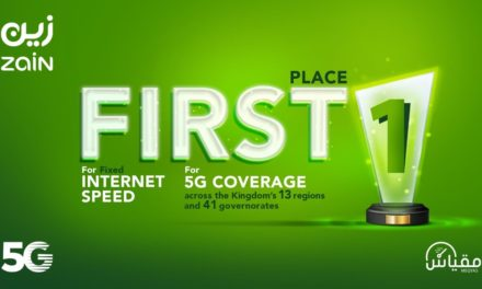 Zain KSA the largest 5G network coverage, fastest fixed internet, and online gaming