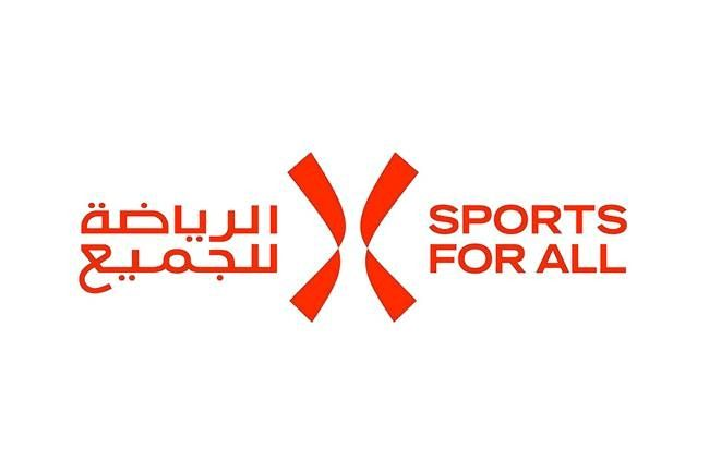 Saudi Sports for All Federation (SFA) partners with Hala Yalla to increase sports participation for Vision 2030