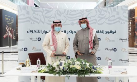 Arabian Centres and Quara Finance launch partnership to support SME's in Saudi