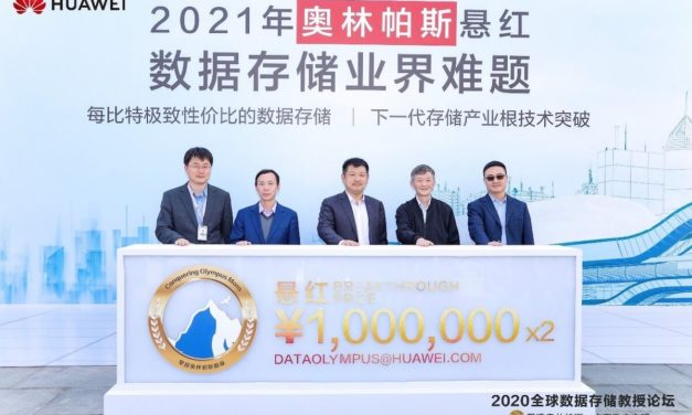 Huawei Challenges Global Scientists on World-Level Data Storage Problems with OlympusMons Award 2021