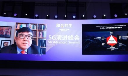 Continuous 5G Evolution for Building an Engine of All-Industry Digitalization — Dr. Tong Wen, Huawei Fellow and CTO of Huawei Wireless #MWCS #MWC21