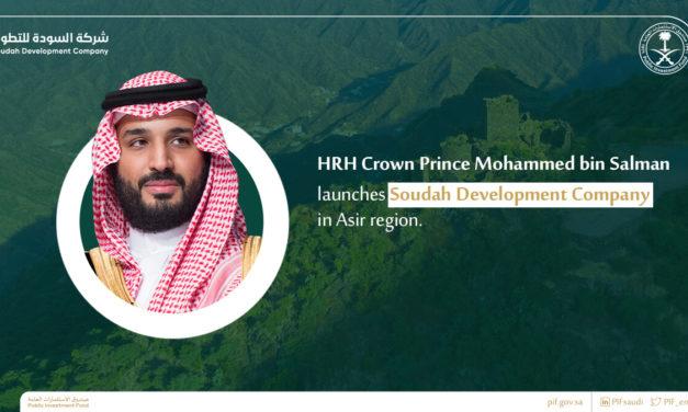 HRH Prince Mohammed bin Salman announces Soudah Development Company (SDC) #SoudahDevCo