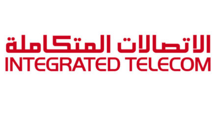 Integrated Telecom begins the second phase of its 5G coverage in Saudi Arabia with 1000 additional sites