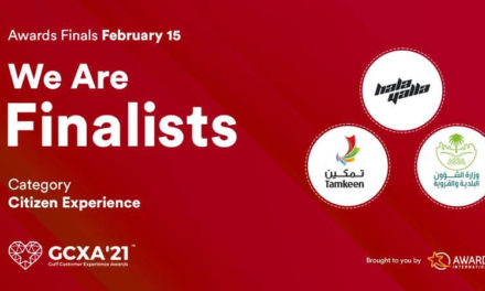 Saudi Technology Startup Hala Yalla shortlisted in two categories for the prestigious Gulf Customer Experience Awards