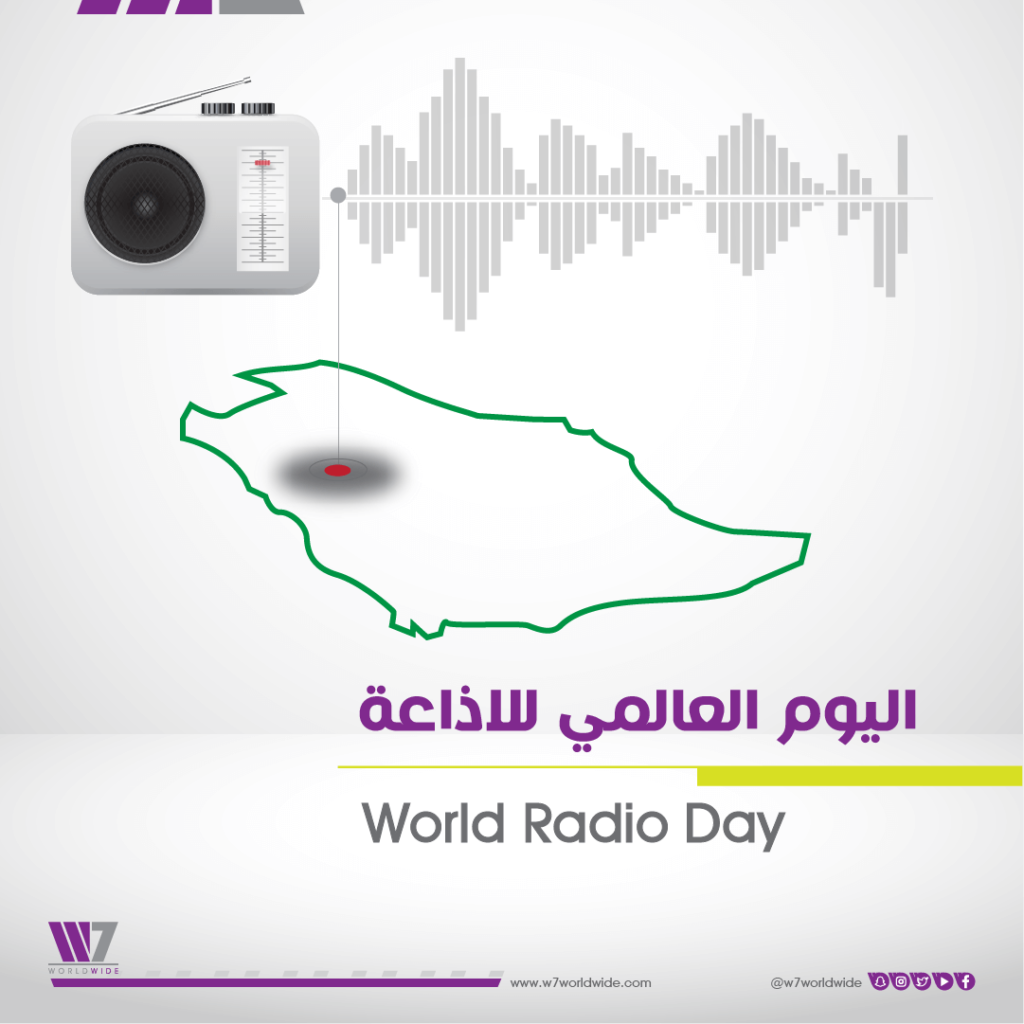 W7WORLDWIDE PAYS TRIBUTE TO SAUDI BROADCASTING AUTHORITY ON WORLD RADIO DAY 2