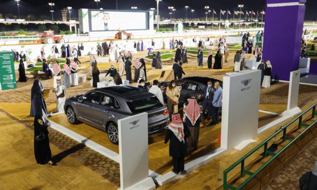 Bentley Saudi Arabia is an official sponsor of the Saudi Cup