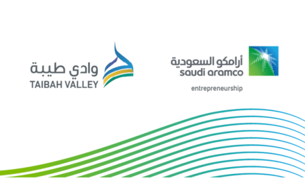 Wa'ed, Taibah Valley Company, collaborate on supporting start-ups in emerging Saudi hub for AI, IoT, blockchain