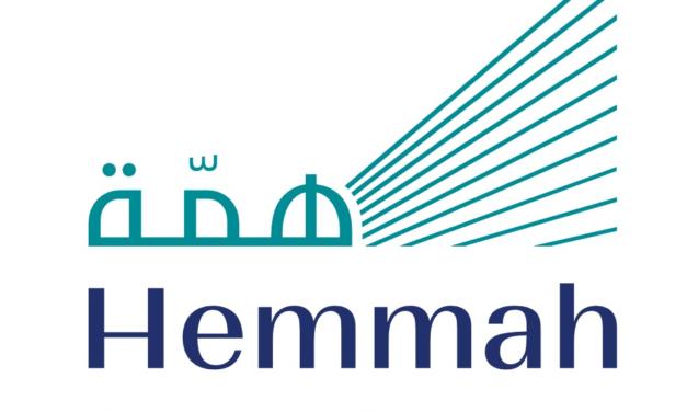 ALTURKI LAUNCHES 'HEMMAH' TALENT DEVELOPMENT PROGRAM