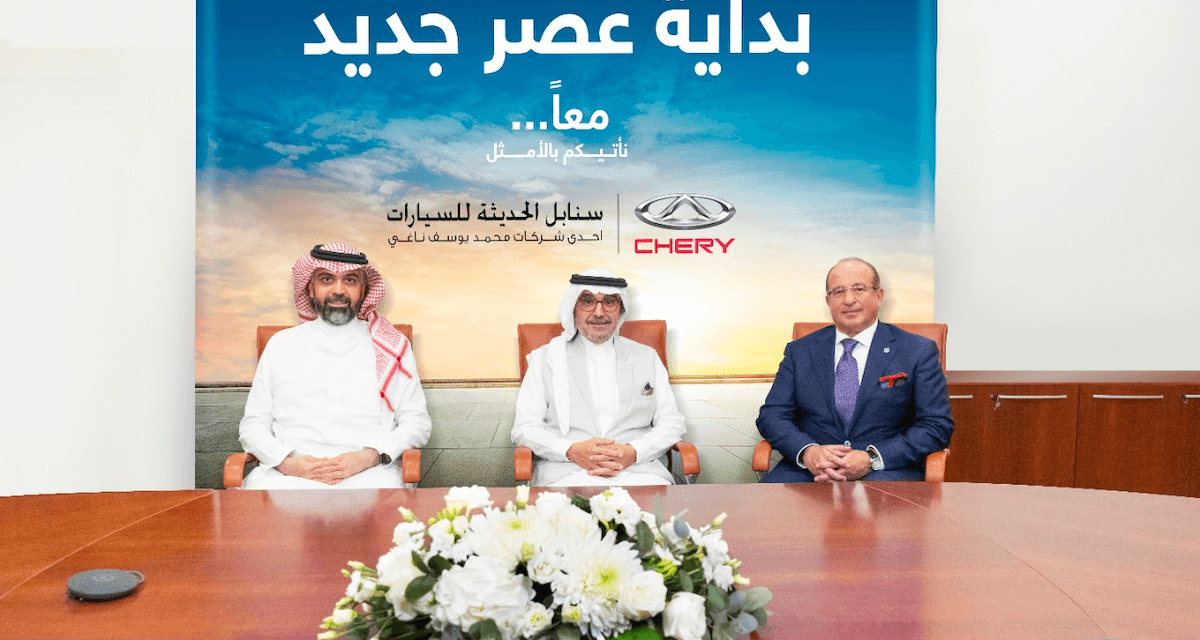 Sanabel Modern Motors, a Mohamed Yousuf Naghi Company, appointed Distributor for Chery and Exeed Brands