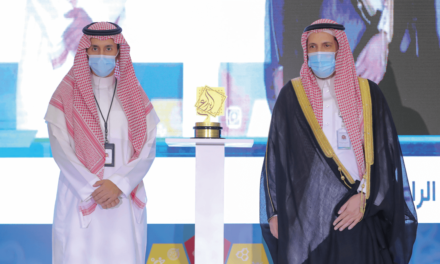 Zain KSA becomes Scientific Partner of 'National Olympiad for Scientific Creativity'
