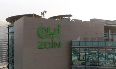 Zain KSA leads the fastest indoor 5G speed test