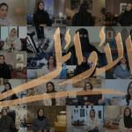 "Intigral Program ""Al Awael"" Celebrates Their Success Stories throughout Ramadan"