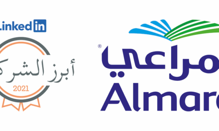 Almarai is on LinkedIn's list of the top 10 employers
