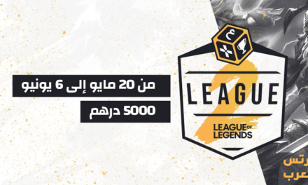 Dubai based AI-powered esports platform targets 6 million fans