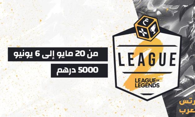 Dubai based AI-powered esports platform targets 6 million fans