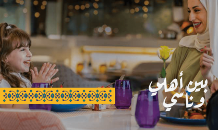 Dur Hospitality launches its unique Ramadan-dedicated brand, 'AMASY.'