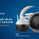 EZVIZ launches Ramadan campaign for families across Saudi Arabia to share treasured moments with loved ones near and far
