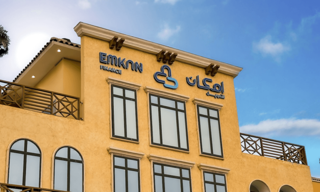 EMKAN CELEBRATES ITS 1 YEAR ANNIVERSARY WITH INSTANT E2E DIGITAL FINANCING SOLUTION