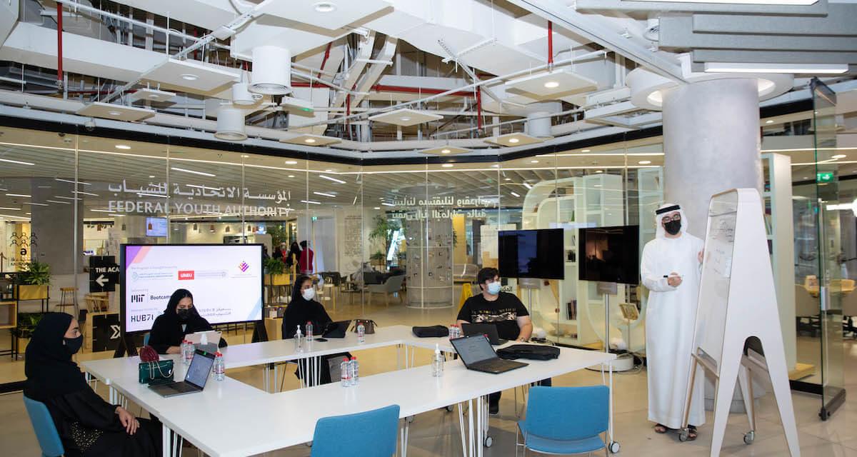 Mehna wins MIT Bootcamp Challenge tackling youth unemployment