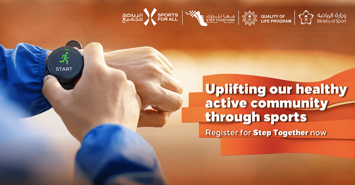 Saudi Sports for All Federation invites the nation to Step Together eight more times this year, with the launch of a unique series of fitness challenges