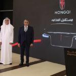 """The Future of Luxury"" Universal Premium Motors Agencies – Debuts Hongqi Luxury Brand in the Kingdom"