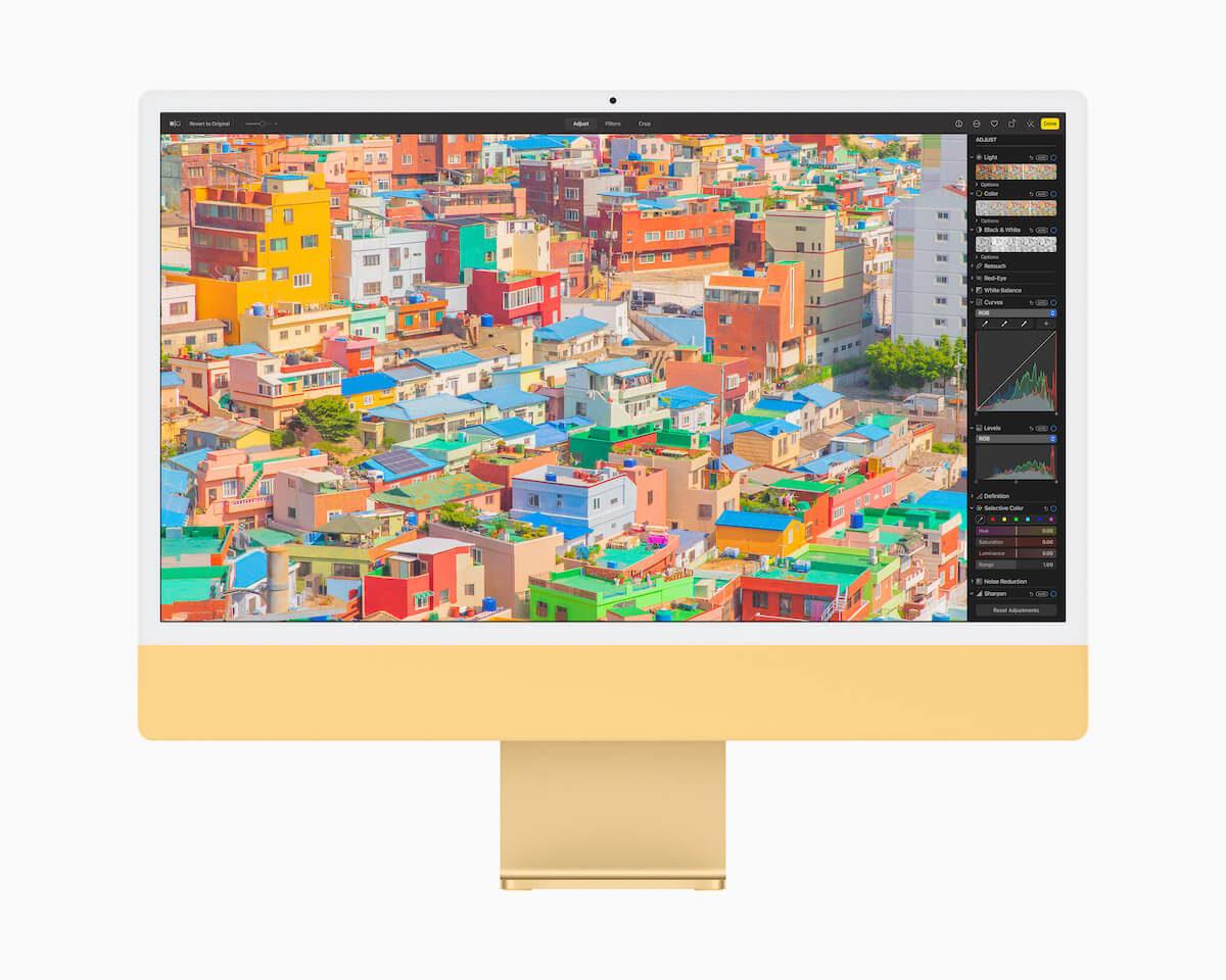 apple_new-imac-spring21_pf-yellow_04202021