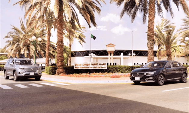 MG Saudi and the Royal Commission in Yanbu launch a special promotional program