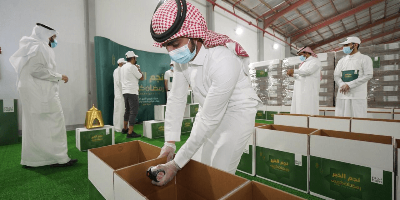 "Najm Racks Up Another Successful Social Initiative under its Program ""Najm Al Kheer"""