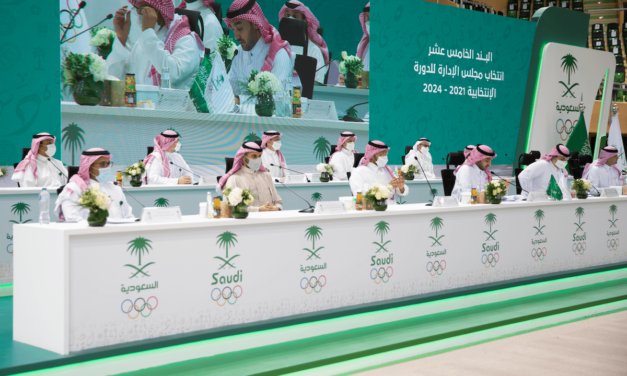 Sports for All Federation President HRH Prince Khaled bin Alwaleed elected to Board of Saudi Arabian Olympic Committee at SAOC General Assembly