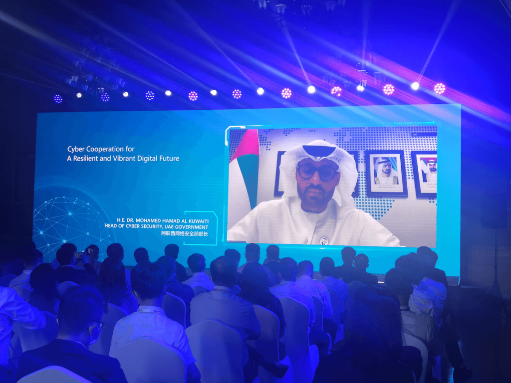H.E. Dr. Mohamed Hamad Al Kuwaiti, Head of Cyber Security, UAE Government
