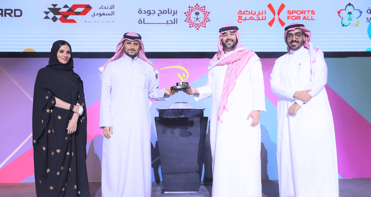 """Sports for All Federation and Saudi Esports Federation scoop gold at 2021 Sport Industry Awards for """"Move To Game"""" fitness and gaming tie-up"""
