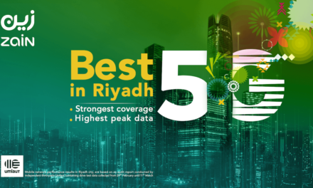 Zain KSA is the fastest in 5G and data performance in Riyadh