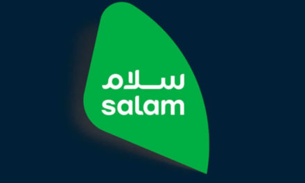 SALAM: THE NEW EVOLUTIONARY BRAND NAME FOR ITC