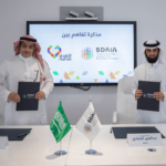"""""""SDAIA"""" and Nahdi Medical Company ink strategic agreement to support community initiatives within the healthcare sector"""