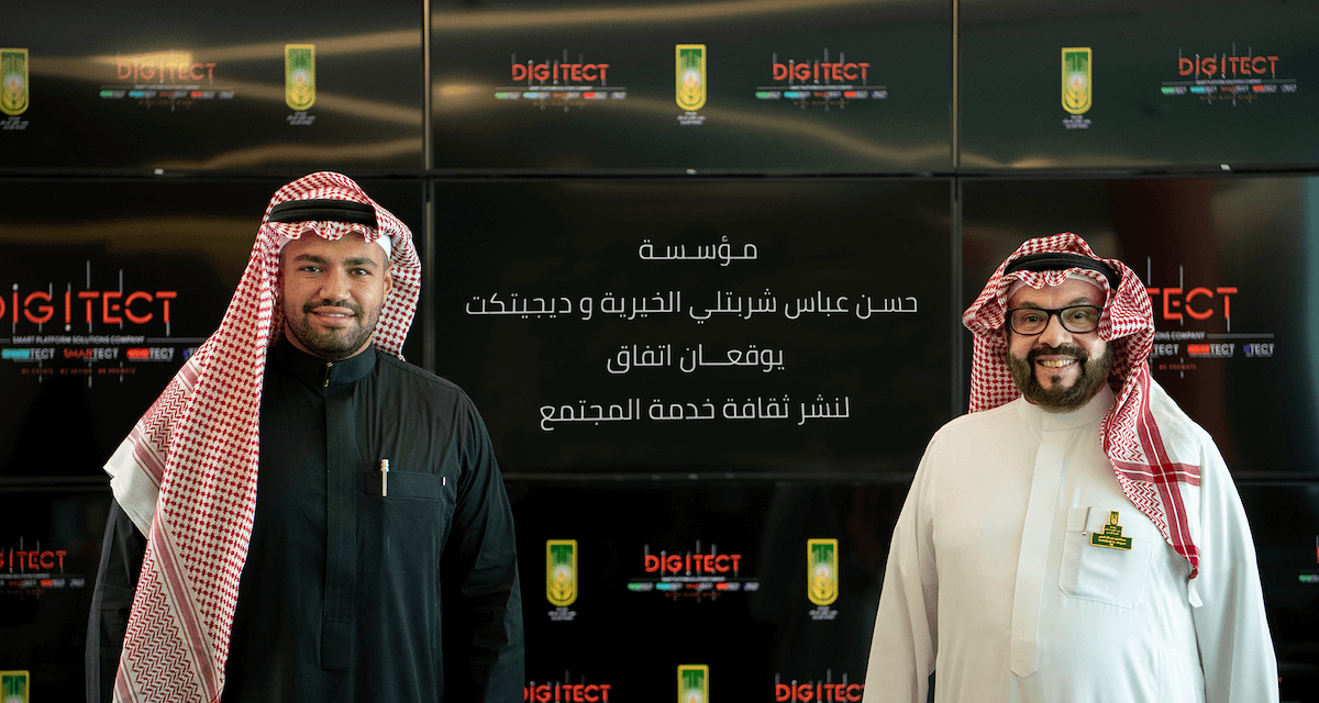 Mr.Hassan Abbas Sharbatly Foundation (HAS) for Community Service And Digitect sign strategic agreement