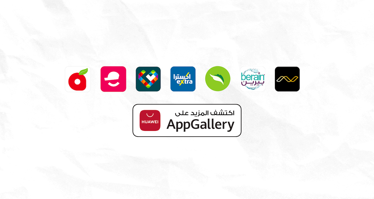 AppGallery delivers exciting shopping experiences on Huawei smart devices