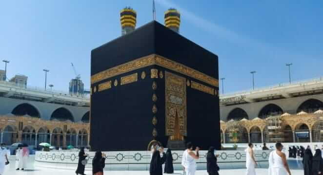 HEALTH AND SECURITY ADVICE FOR HAJJ AMIDST COVID-19 FROM INTERNATIONAL SOS