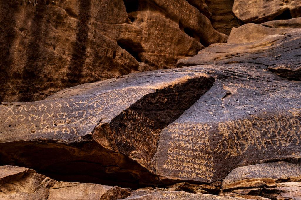 Ikmah Mountain - Photo Credit Omar Al Nahdi