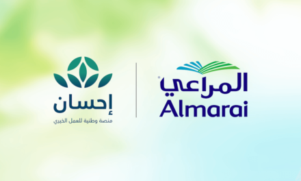 """""""Almarai"""" supports 3 charities with more than 300 free food baskets through the """"Ehsan"""" platform"""