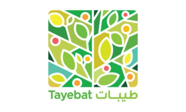Launch of Saudi Electronic Platform aimed at marketing agricultural crops in Saudi Arabia